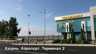 Полет бизнес классом аэрофлот, свадьба одноклассника в Москве