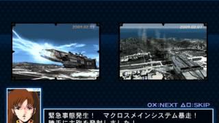 Choujikuu Yousai Macross Gameplay HD 1080p PS2