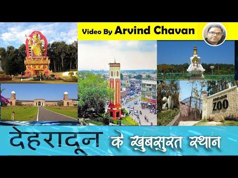 देहरादून 10 प्रमुख स्थान 🏯 Top 10 places to visit in Dehradun!🏔️🏞️🚡 Uttarakhand Episode 2