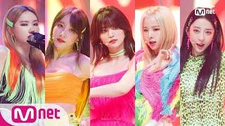 [E.X.I.D - Me&You Stage Mix] (이엑스아이디 - 미앤유 교차편집)