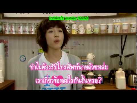 [Thaisub] Coffee House EP01 [Part1]