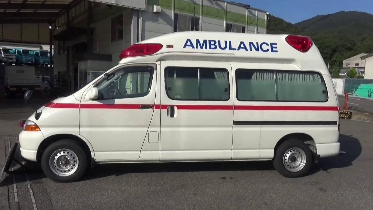 グランビア 救急車