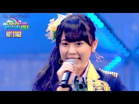 【Full HD】 HKT48 そばかすのキス [TOKYO IDOL FESTIVAL 2013](HOT STAGE 7/12)