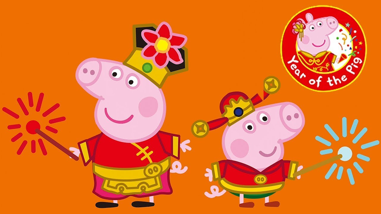 Peppa Pig Surprise Colouring for