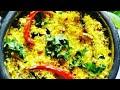 Cooking Lemon Rice | Comfort Food Lemon Rice |Spiced Lemon Rice