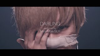 Download lagu 【SLH×MeseMoa.×K'suke】ダーリン踊ってみた【MV】 MP3