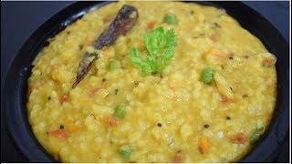 खिचङी तो बहुत खाई होगी पर ऐसी हैल्दी और टेस्टी खिचङी कभी नही खायी होगी ,Mix Vegetable Masala Khichdi
