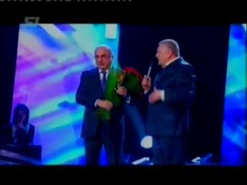 Жириновский про армян