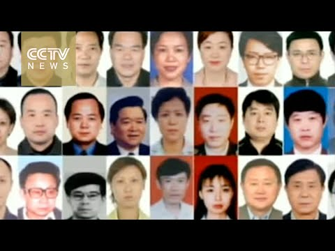 China Releases List Of 100 Wanted Fugitives