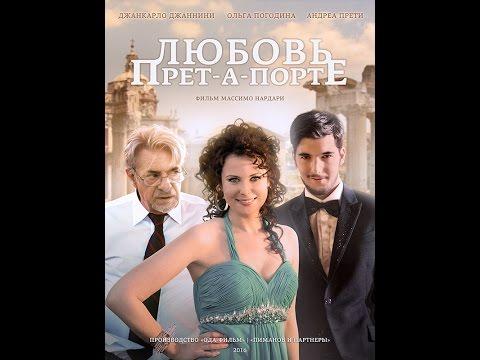 60 минут на Россия 1 последний выпуск  смотреть