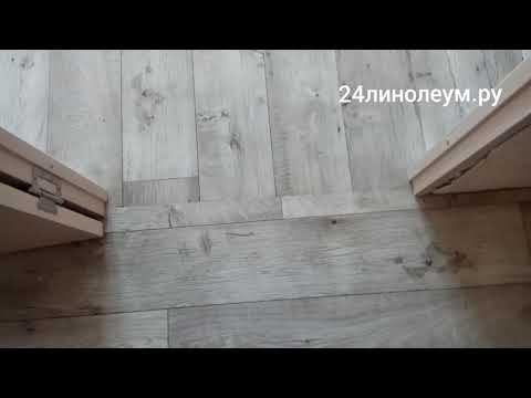 Профессиональная укладка линолеума в квартирах Красноярск