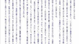 朗読出所:お話しPodの広場 http://www.ohanashipod.jp/podcast/ohanash...