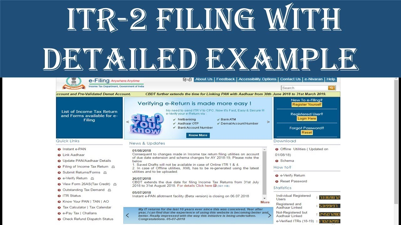 How to file ITR 2 excel utility for AY 2019-20 with example