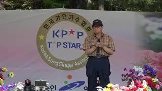 곽 근,내가바보야 원곡진성,제5회 케이팝 탑 스타스 신인가수 선발대회
