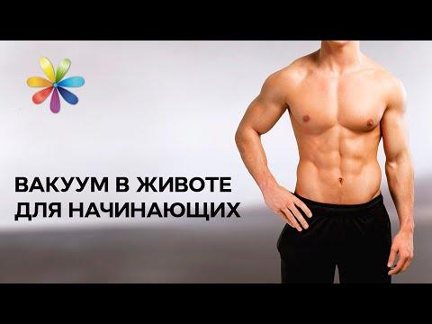 Упражнение на 10 секунд, которое сделает вас стройными