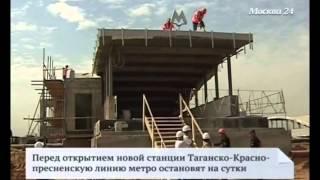 видео Новые гостиницы в Москве появятся рядом со стадионом