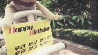 [생축영상] 젝스키스 은지원님의 생일을 축하합니다!