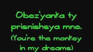 t.A.T.u. - Obezyanka Nol | russian lyrics | english translation