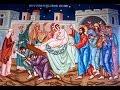 Download Invierea Fiului Vaduvei din Nain 2016   Pr  Cristian Stavriu