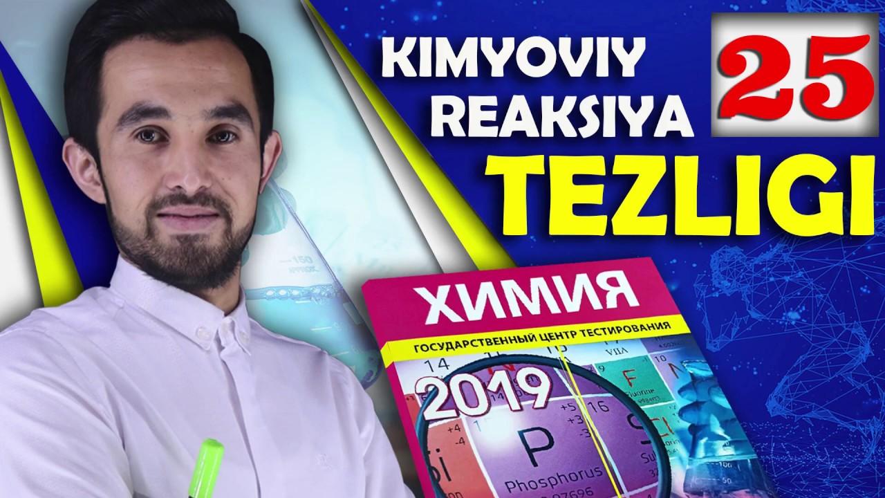 #25. KIMYOVIY REAKSIYA TEZLIGI. 2019-YIL DTM KIMYO ...