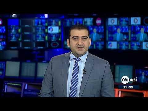 بث مباشر - موجز أخبار العاشرة ليلا  - نشر قبل 4 ساعة
