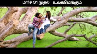 Kavan - 10 Sec TV Spot 3 | K V Anand | Movie Releasing on March 31st