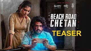 Beach Road Chetan Movie Theatrical Trailer | Chetan | Beach Road Chetan Movie Teaser | Filmy Looks