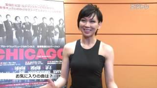 宝塚歌劇OGによるミュージカル「CHICAGO」が7月から再演。再びヴェルマ...