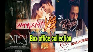 Nepali movie || Rose || Ramkahani || And Hollywood movie || The Nun || Box office collection 2018