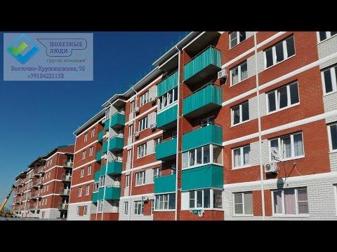 Доступное жилье в Краснодаре: ЖК Зеленая долина, Прогресс, Абрикос