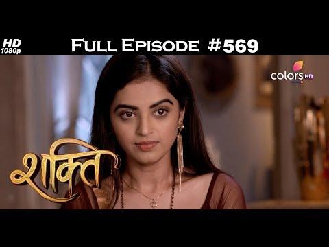 Shakti - 31st July 2018 - शक्ति - Full Episode