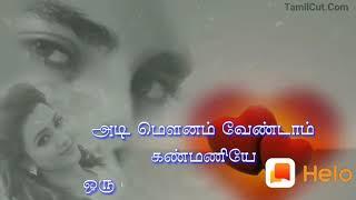 WhatsApp tamil status Video love song lyrics 2018 #Feelings #trending #love #WhatsappStatus