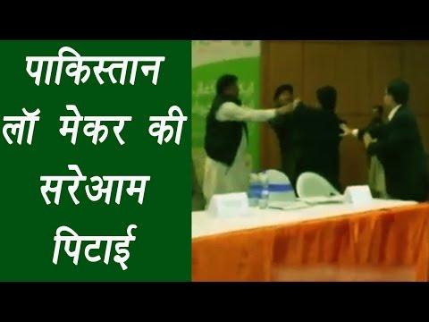 Pakistan lawmaker beaten up by teenager during event, watch video    वनइंडिया हिन्दी