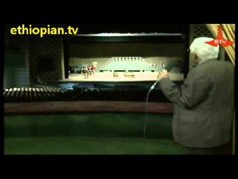 Ethiopian National Theater : House of Art - Part 1