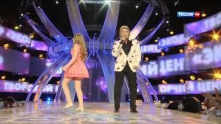 Лерика и Николай Басков - Зая, я люблю тебя (Детская Новая волна 2014)