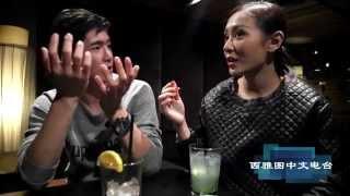 西雅图中文电台专访香港女星Jeana Ho何佩瑜