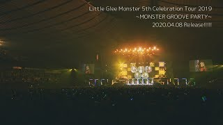 世界はあなたに笑いかけている 5th Celebration Tour 2019 ~MONSTER GROOVE PARTY~ Live on 2019.11.03