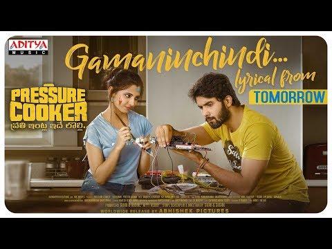 Gamaninchindi Song Promo    Pressure Cooker Movie    Harshavardhan Rameshwar