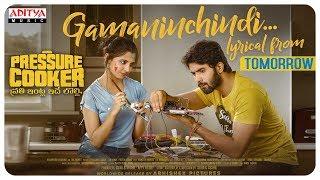 Gamaninchindi Song Promo || Pressure Cooker Movie || Harshavardhan Rameshwar