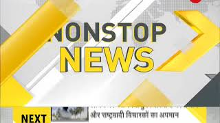 DNA: Watch Daily News and Analysis with Sudhir Chaudhary, March 07, 2018