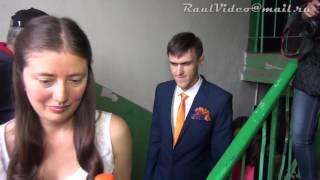 Свадьба Елены и Евгения. Ввыкуп