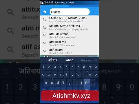 How to download  shikari marathi movie