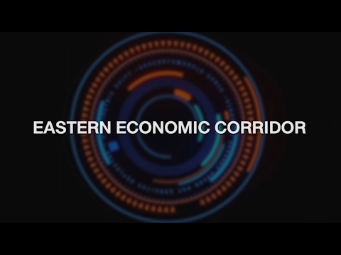 Thailand's Eastern Economic Corridor (English version)