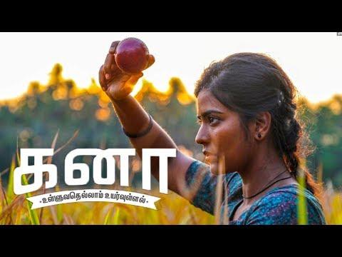 Kanaa - Tamil Full Movie Review 2018