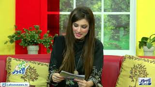 Jaago lahore episode 53 - part 3/3 - 04 apr 2017