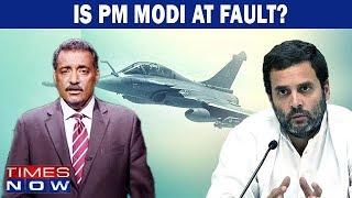 Biggest Scam of the Modi Government
