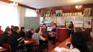 Відкритий урок з німецької мови