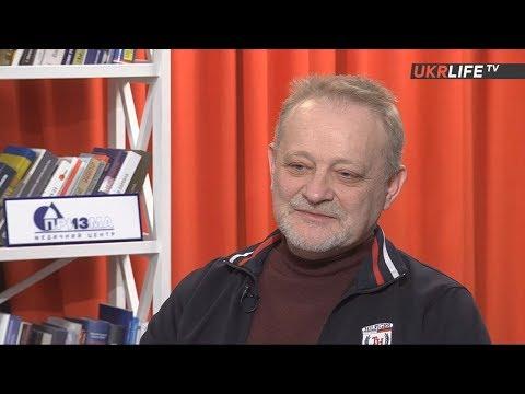 Андрей Золотарёв: Мы