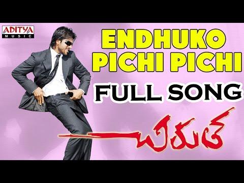 Endhuko Pichi Pichi Full Song    Chirutha Movie    Ram Charan Teja, Neha