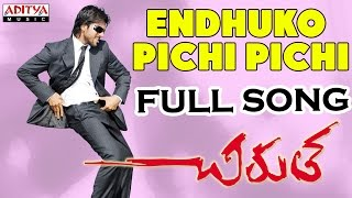 Endhuko Pichi Pichi Full Song || Chirutha Movie || Ram Charan Teja, Neha